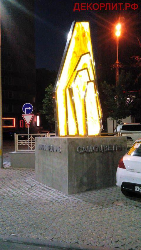 Бизнес идея по изготовление архитектурных форм из литьевого камня и стеклопластика