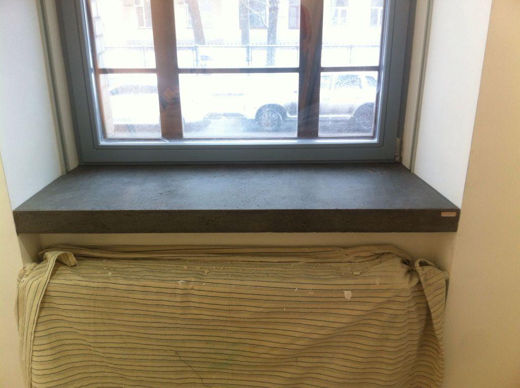 Античный подоконник из кварцевого камня под бетон